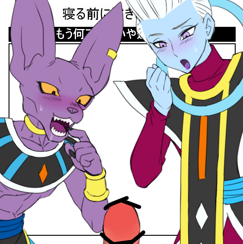dragon xxx ball super z Trials in tainted space sneezing tits